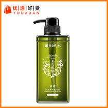 满婷青花椒头皮养护洗发乳550ml无硅油除螨去屑控油修护洗发水女
