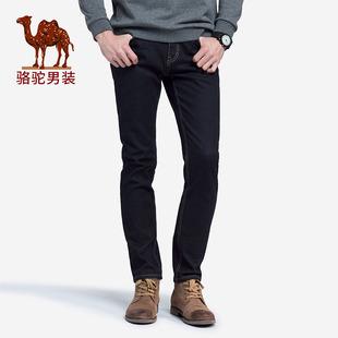 骆驼男装清仓 纯棉牛仔裤 秋季直筒长裤韩版纯色潮流微弹裤