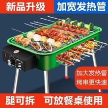 电碳两用烧烤炉韩r05家用电烧01羊肉串电烧烤架烤肉炉烧烤机