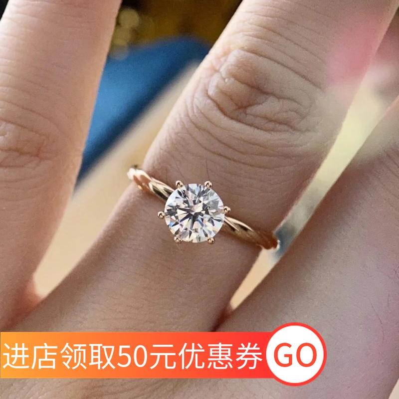 50分1克拉纯银莫桑石戒指镀铂金pt950藤蔓钻石裸石定制钻戒仿真钻
