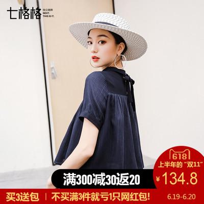 雪纺衫女装甜美2018新款夏装韩版蓬蓬短袖显瘦遮肚子上