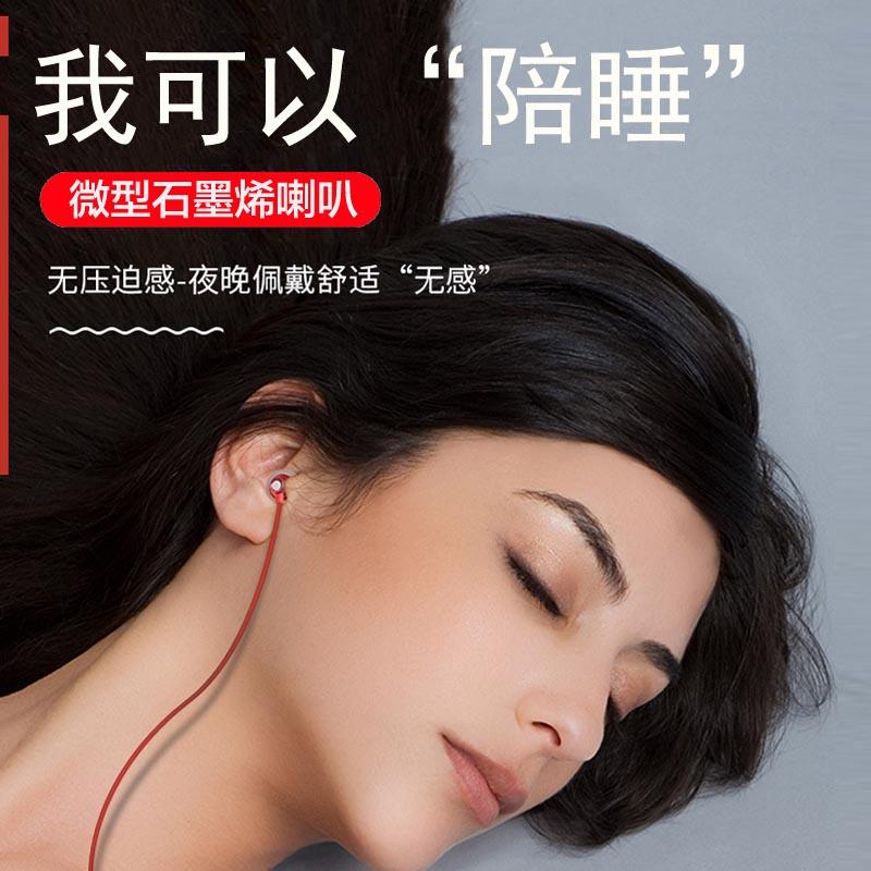 睡眠耳机有线入耳式女生韩版可爱高音质typec侧睡睡觉专用降噪防噪音隔音不压耳吃鸡vivo华为p20电脑oppo手机