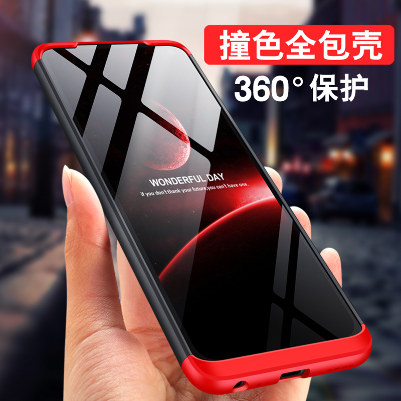 VivoZ6手机壳钢化玻璃硬壳全包防摔保护套5G超薄防爆奢华男女适用