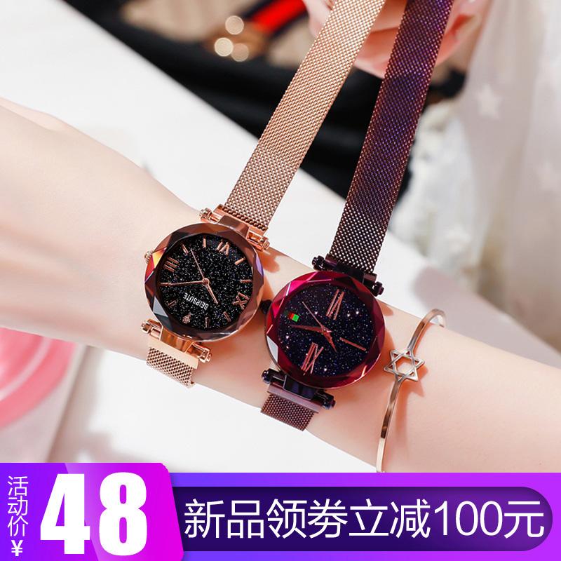 点击查看商品:网红星空手表吸磁女士时尚潮流防水同款抖音网红2018新款韩版女表