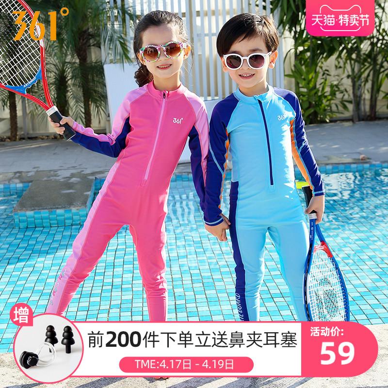 361度儿童泳衣男童女童宝宝泳裤中大童女孩2021年新款连体游泳衣