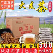 500包 原味袋泡bo6浓香型餐ne茶散装饭店用茶(小)包装邮