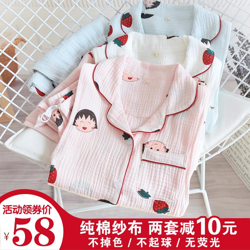 月子服夏季薄款孕妇睡衣女纯棉纱布产后哺乳怀孕期7月份产妇6吸汗