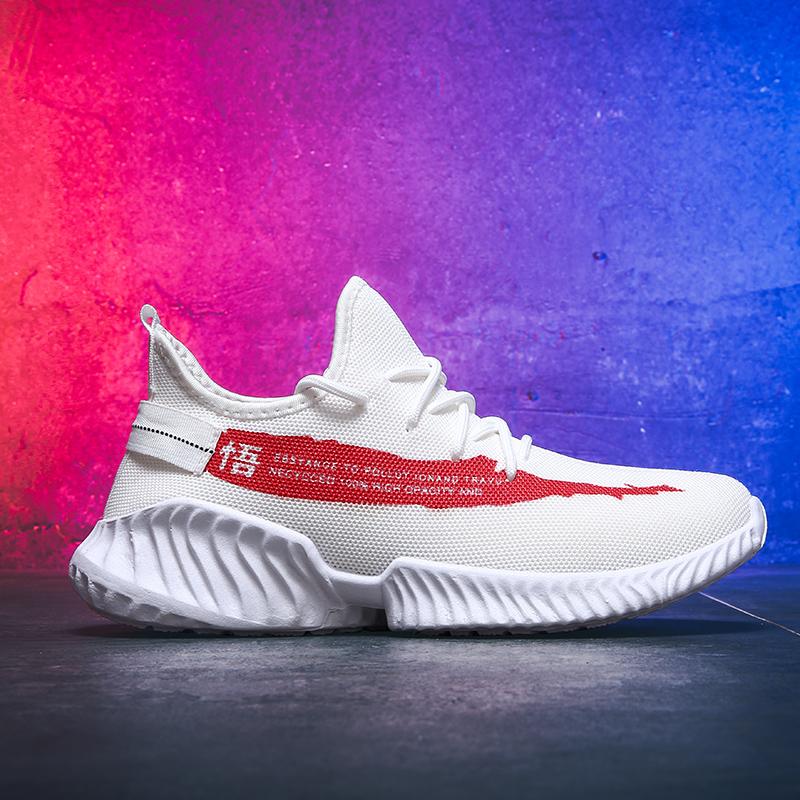 新站地鞋子男潮鞋百搭潮牌运动白鞋2019新款ins超火的男鞋小白鞋