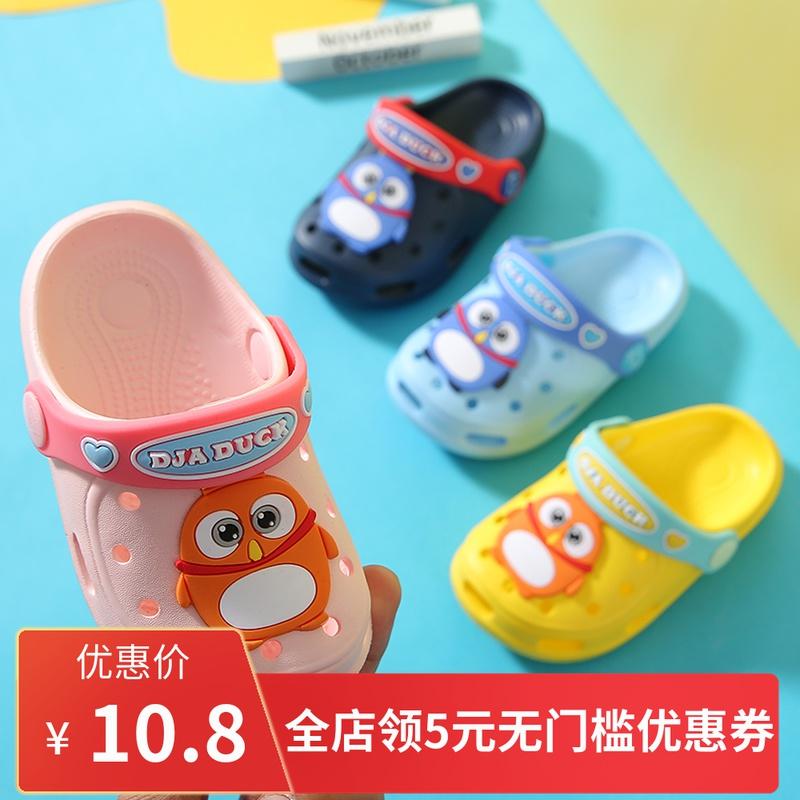宝宝拖鞋女夏1-3岁男室内家用防滑软底儿童洞洞鞋沙滩婴幼儿 凉拖