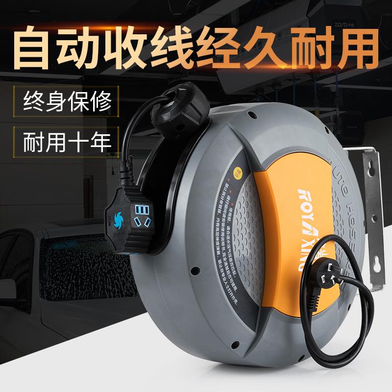 自动伸缩卷管器电鼓卷线盘防水插座收线器工厂汽修卷线器国标电线