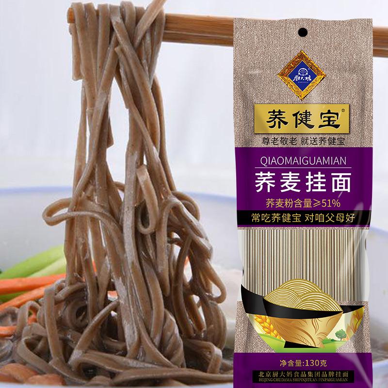 厨大妈荞健宝荞麦挂面130g*10包