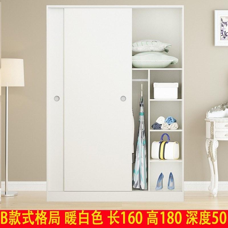 衣柜推拉门简约现代经济型组装板式2门大衣柜实木质卧室儿童衣橱