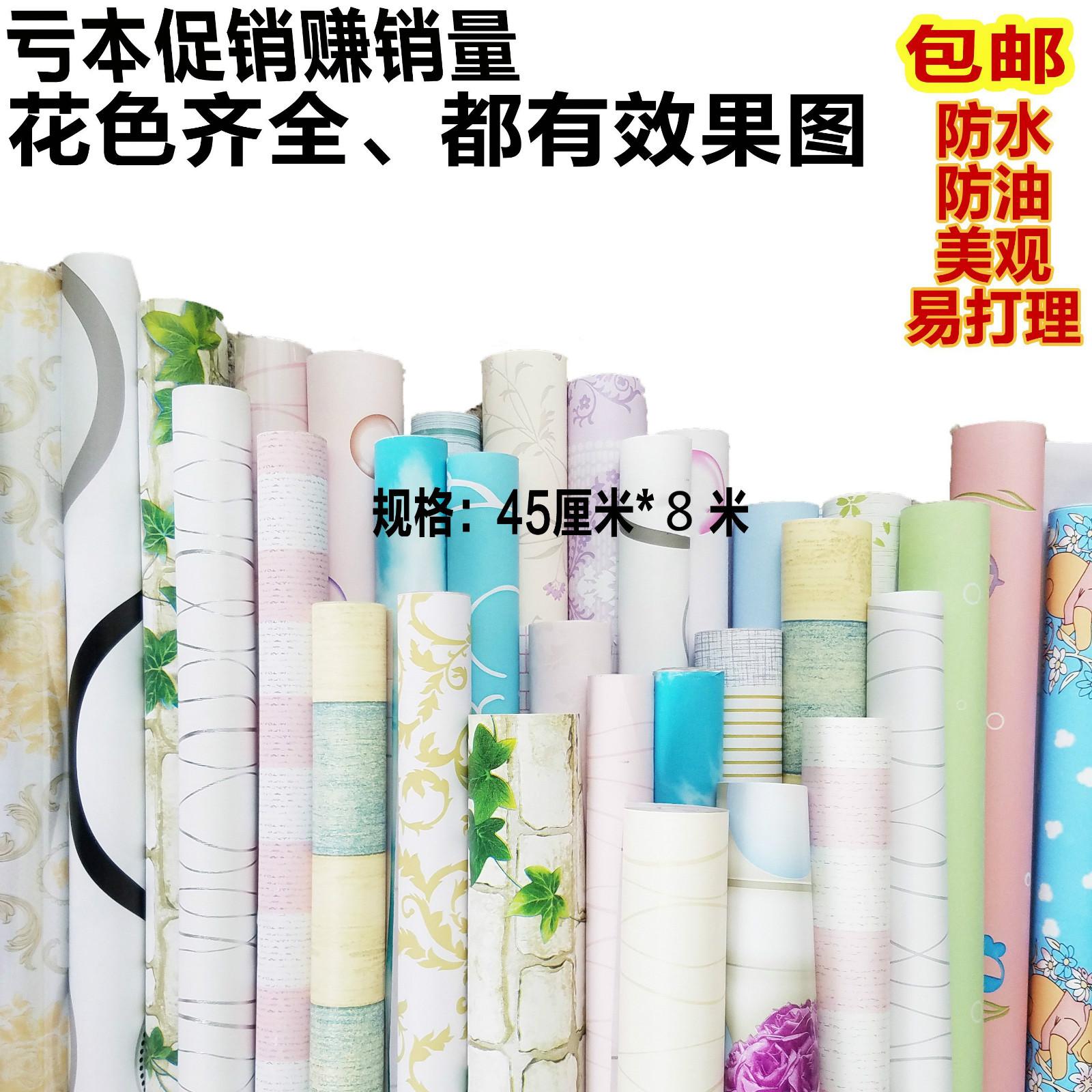 10米PVC墙纸自粘壁纸墙贴寝室大学生宿舍翻新防水纸客厅卧室