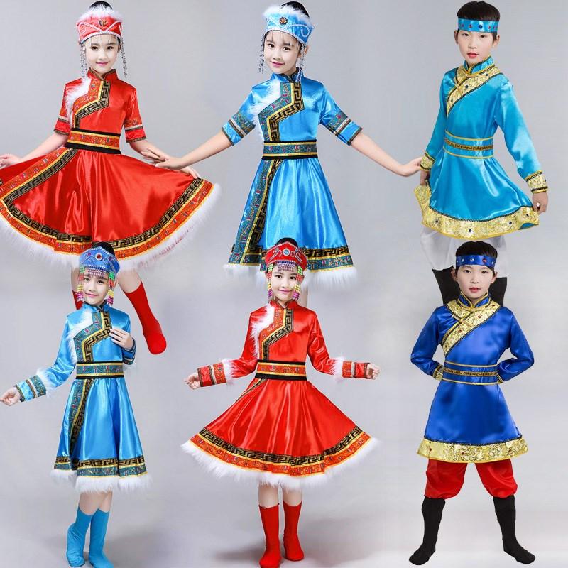 少儿童蒙族舞蹈裙子幼儿园少数民族蒙古族女孩表演出服装女童包邮