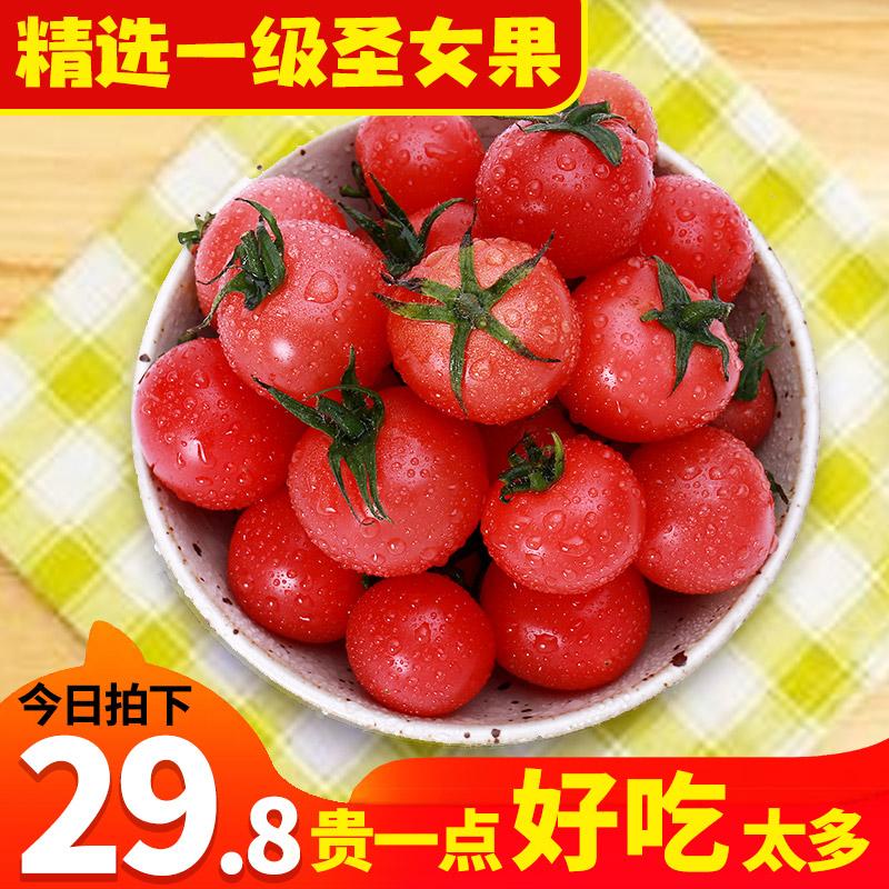 点击查看商品:圣女果千禧果樱桃小西红柿新鲜自然熟蔬菜5斤包邮千禧小番茄水果