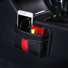 汽车用品车载粘贴款手机储ti9置物袋创ao收纳盒箱