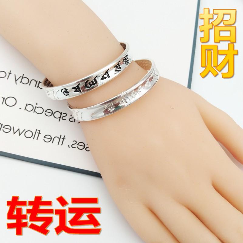 (一件5折)999银手镯女神开口纯银镯子情侣招运六字心经泰银手镯