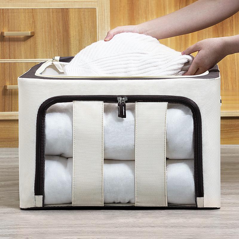 派士龙装衣服收纳箱牛津布纺布艺整理箱特大号玩具储物折叠百纳箱