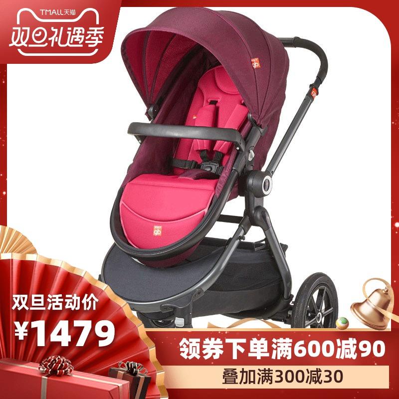 好孩子婴儿推车GB592高景观可坐可躺折叠避震双向儿童宝宝手推车