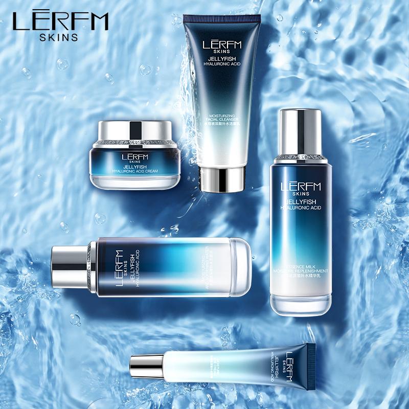 LERFM水母玻尿酸补水保湿套装蓝尼芳可护肤品化妆品套盒补水滋润