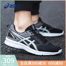 ASICs Arthur's men's shoes running shoes official flagship marathon sneakers for men