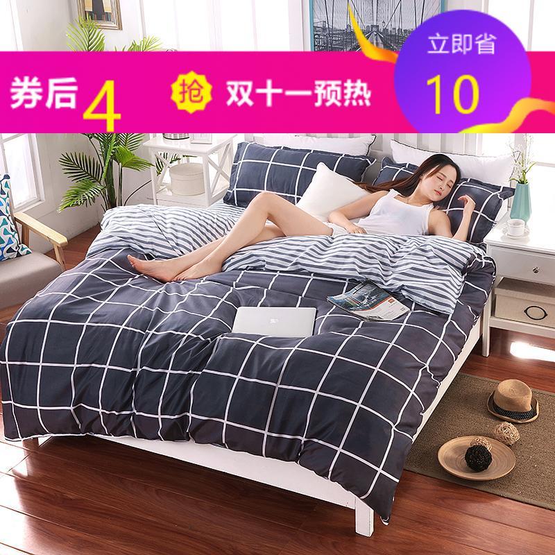 纯棉四件套全棉双人被套枕套学生宿舍床单简约床上用品三件套NEW