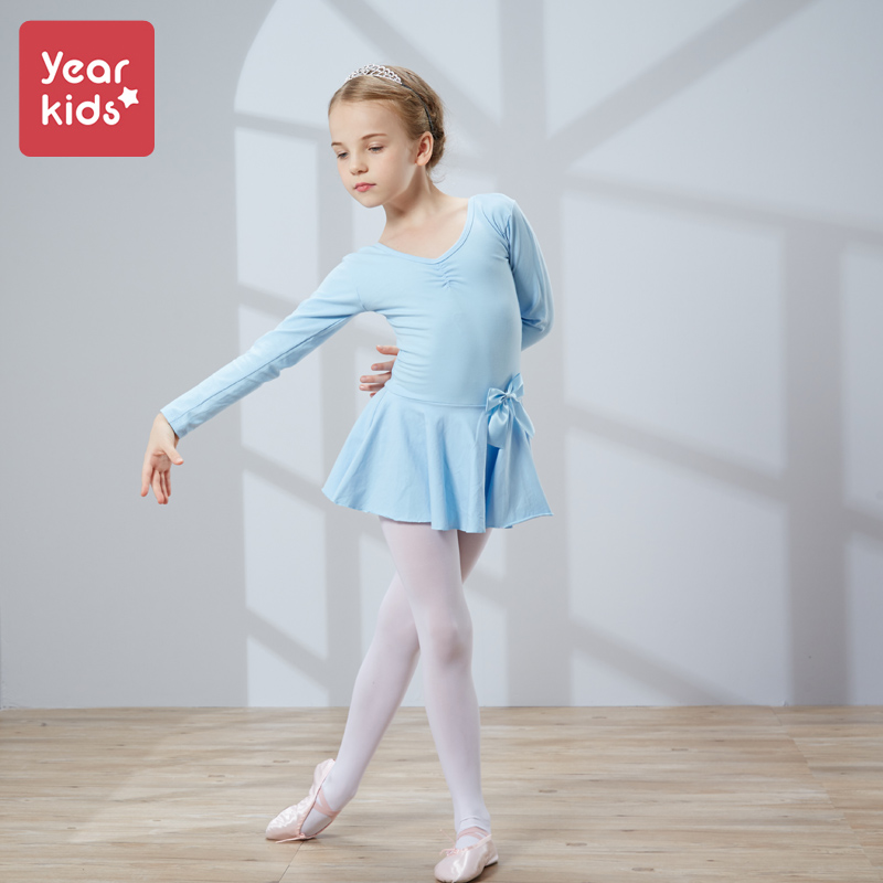 儿童舞蹈服女粉色长袖跳舞服蓬蓬裙演出服女童考级练功服芭蕾舞裙