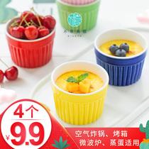 不单典雅陶瓷布丁碗家用烘焙烤箱专用舒芙蕾甜品小烤碗蒸蛋碗餐具
