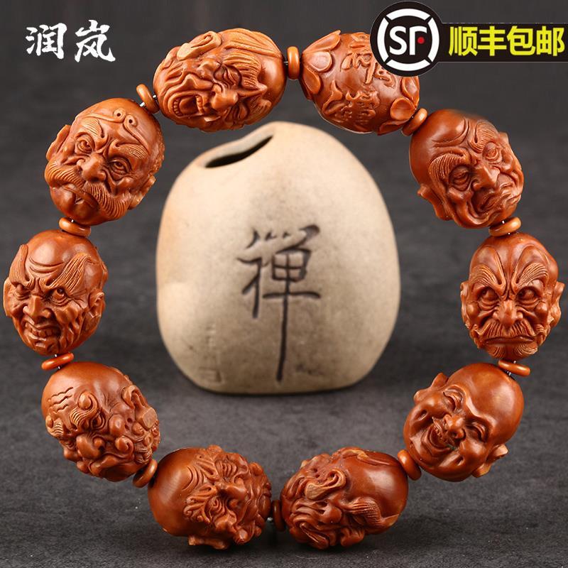 润岚橄榄核手串十八罗汉南工延礼手工核雕橄榄胡雕刻男女手链