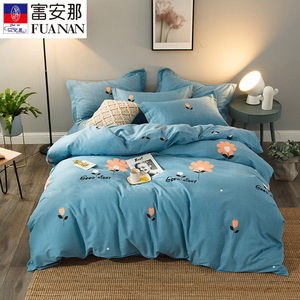 Fu Ana cotton thickened sanding four-piece cotton bedding set bed sheet quilt cover single bed top
