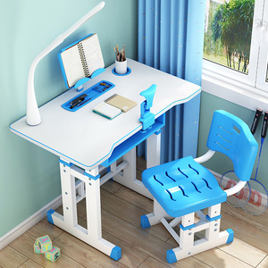 Children's writing desk and chair set combination learning desk desk elementary and middle school students simple home children writing homework desk