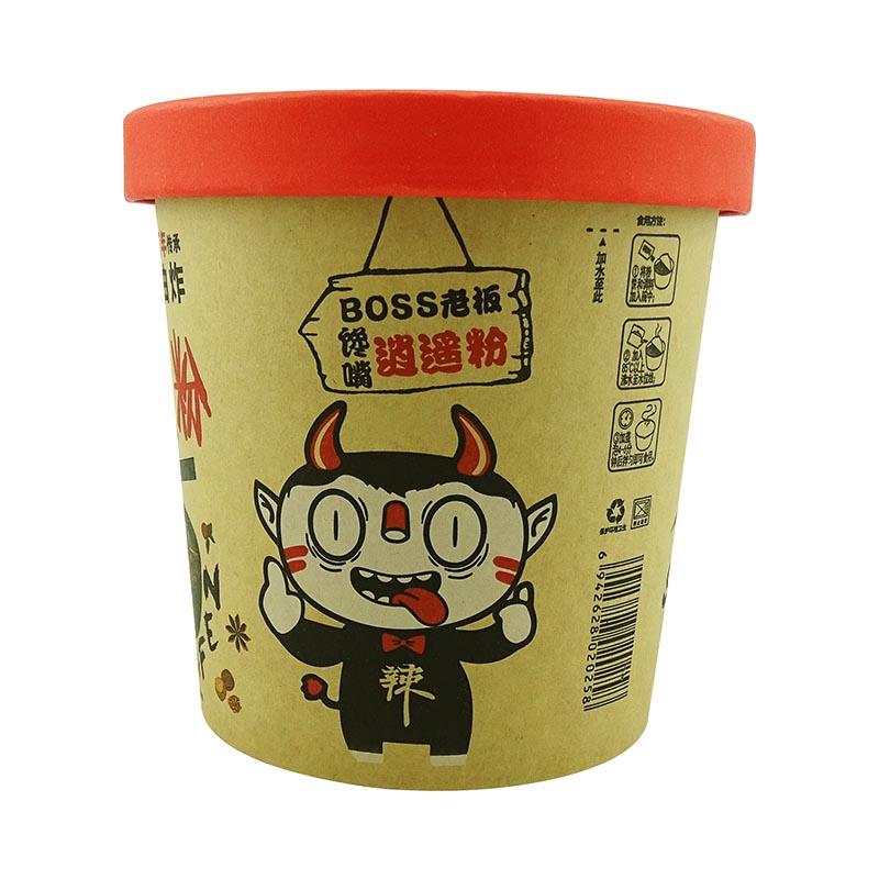 陈村 重庆酸辣粉100g单桶装 非油炸方便速食米线 酸辣粉