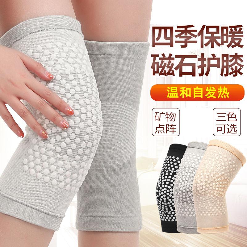 护膝保暖老寒腿男女士膝盖护关节自发热中老年人加绒加厚防寒冬季