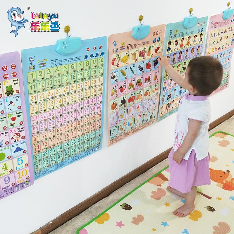 幼儿童有声挂图拼音字母表早教识字发音看图宝宝学习墙贴全套玩具
