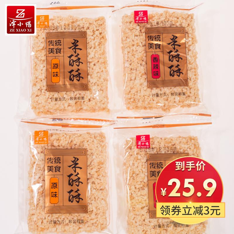 小米锅巴小吃米酥酥整箱5斤休闲食品办公室零食安徽特产包邮