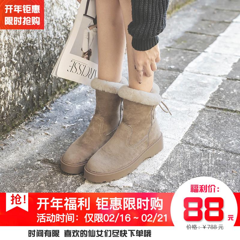 初系保暖防滑雪地靴冬季新cat水晶底真假月销量25件仅售88.00元(初系旗舰店)