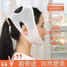 工具塑形 提升紧肤瘦脸面罩神br11 瘦脸gy器 瘦脸带
