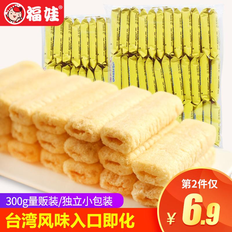 台湾风味米饼零食小吃营养米饼能量棒办公室粗粮早餐饼干350g整袋