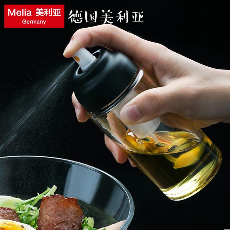 德国美利亚气压式喷雾油壶烧烤喷油瓶厨房食用油橄榄油喷雾控油壶
