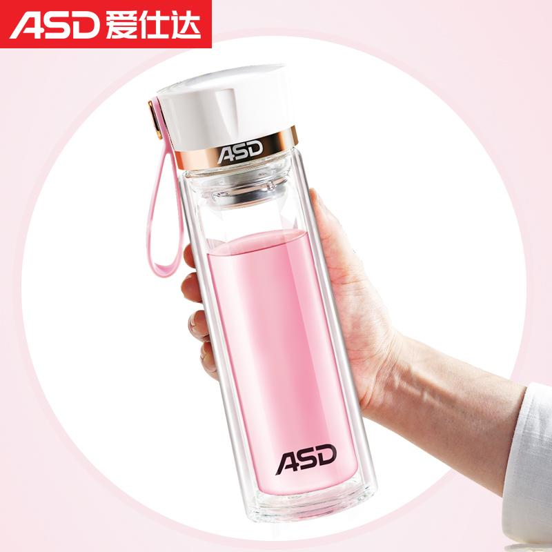 爱仕达玻璃杯双层家用带盖男女学生水杯便携泡茶杯过滤杯子随手杯