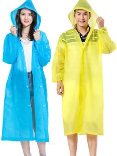 旅游户外时尚情侣雨衣成人防水衣服下雨天徒步雨披电动车雨具w