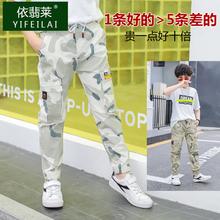 男童裤子2021na5季薄式儿on童装中大童休闲长裤工装裤韩款潮