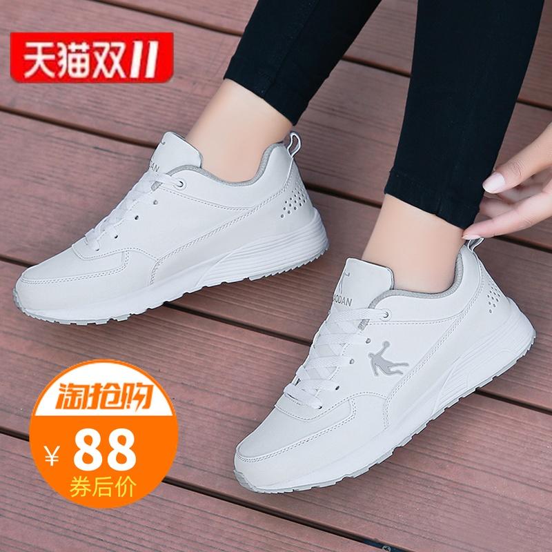 特价品牌女鞋跑步鞋2019秋冬新款皮面女士小白鞋透气休闲运动鞋子