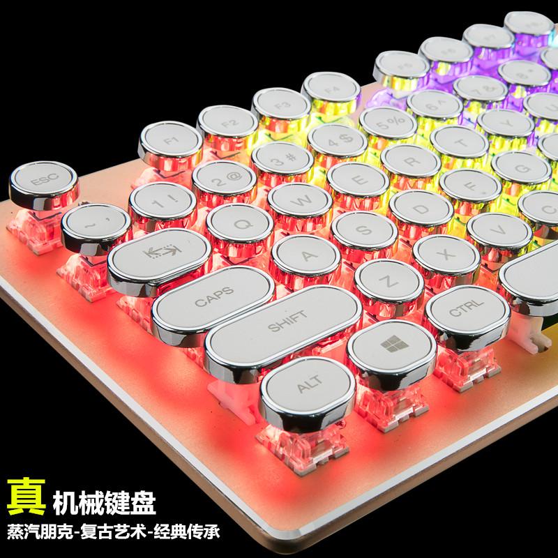 新盟机械键盘 腹灵蒸汽朋克键盘104复古机械键盘青轴圆键帽可换轴