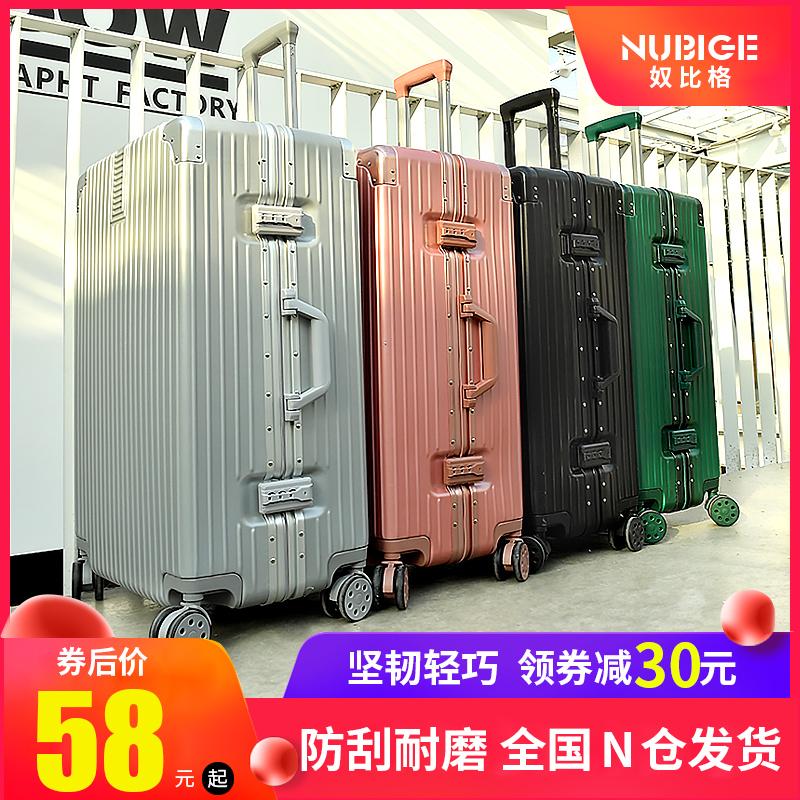 点击查看商品:行李箱女网红ins万向轮24铝框20寸小型旅行密码箱28学生男拉杆箱