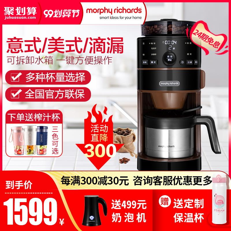 摩飞咖啡机家用小型全自动研磨一体机商用美式咖啡机煮咖啡壶魔飞