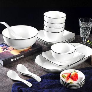 日式碗碟套装北欧盘子陶瓷碗筷家用餐具吃饭米饭碗小碗