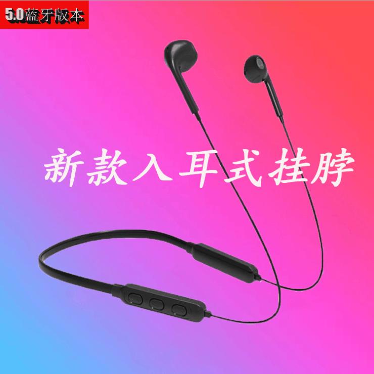 运动蓝牙耳机5.0双耳无线挂耳式vivo苹果小米oppo华为手机安卓通用男女头戴入耳颈挂脖跑步型续航超长待机
