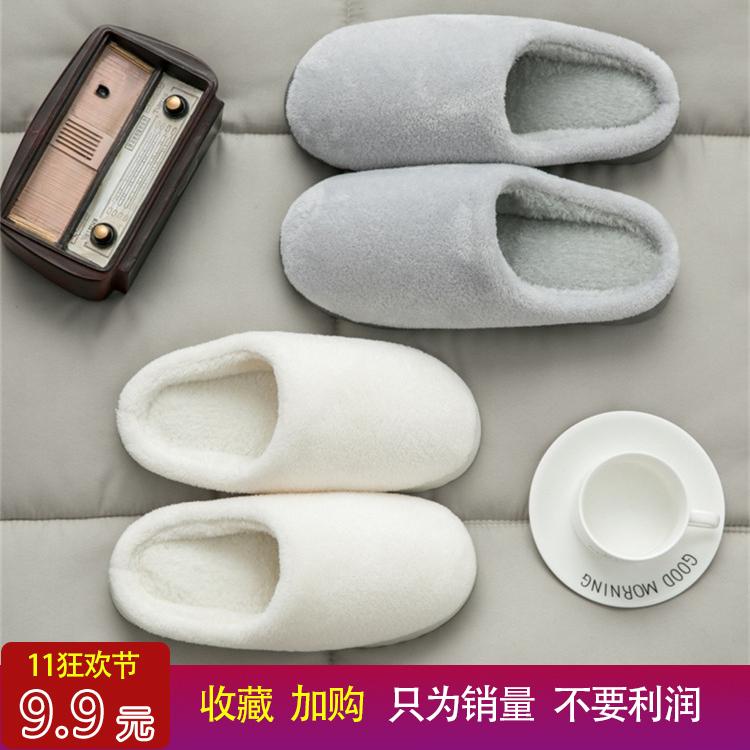 冬季新款毛呢厚底防滑室内家用卧室保暖情侣棉拖鞋女包头男士