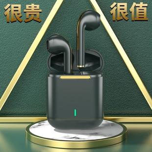 vivo无线通用蓝牙iQOO Z1XX30proX20AY51sNEX 3SX7S5Y71耳机Y55As